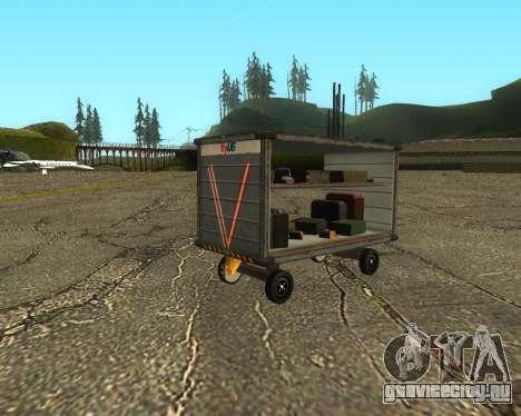 New Bagbox A для GTA San Andreas вид сзади слева