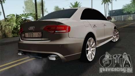 Audi S4 Sedan 2010 для GTA San Andreas вид слева