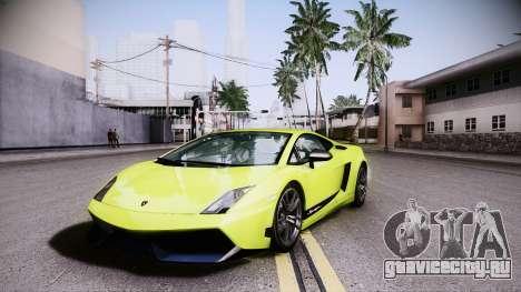 PhotoRealistic 2.0 Low settings для GTA San Andreas