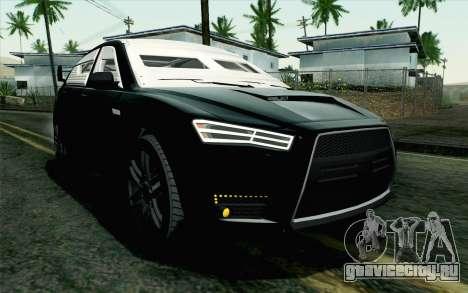 GTA 5 Karin Kuruma v2 Armored IVF для GTA San Andreas