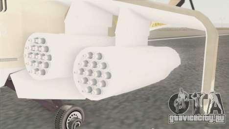 Savage GTA 5 для GTA San Andreas вид сзади слева