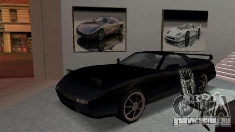 Beta ZR-350 Final для GTA San Andreas