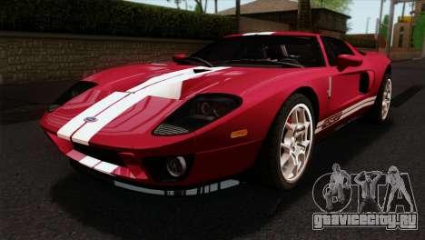 Ford GT для GTA San Andreas