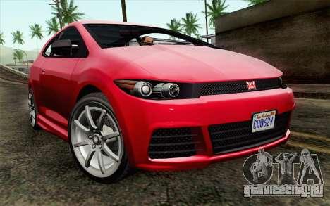 GTA V Dinka Blista для GTA San Andreas