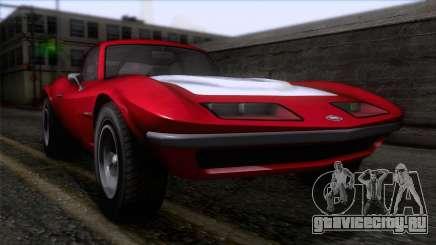 GTA 5 Invetero Coquette Classic HT для GTA San Andreas