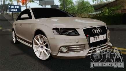 Audi S4 Sedan 2010 для GTA San Andreas