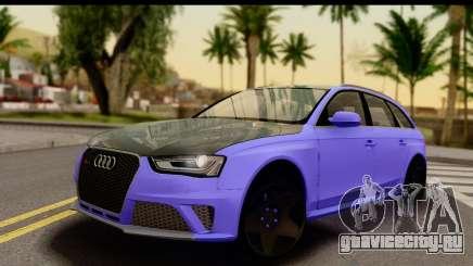 Audi RS4 для GTA San Andreas