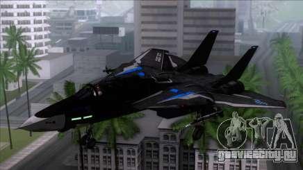 F-14 Neon Blue Macross Frontier для GTA San Andreas