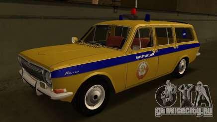 Волга 24-02 ГАИ для GTA San Andreas