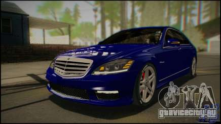 Mercedes-Benz S65 AMG 2012 Road version для GTA San Andreas