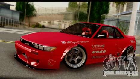 Nissan Silvia S13 Rocket Bunny для GTA San Andreas