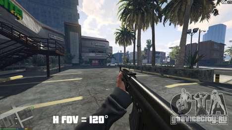 FOV mod v1.3 для GTA 5