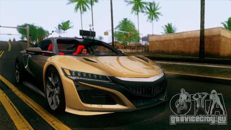Acura NSX 2016 v1.0 SA Plate для GTA San Andreas вид изнутри