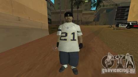 Los Santos Vagos Skin Pack для GTA San Andreas