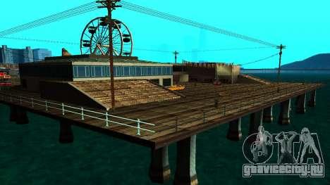 HQ Roads 2015 для GTA San Andreas второй скриншот