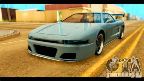 Infernus Rapide GTS Stock для GTA San Andreas