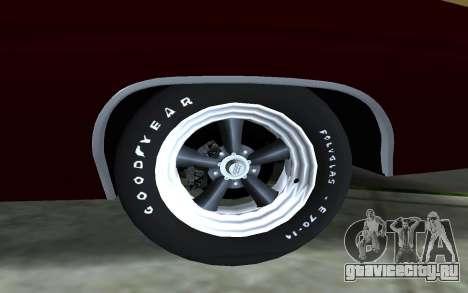 Колесо Пак для GTA San Andreas