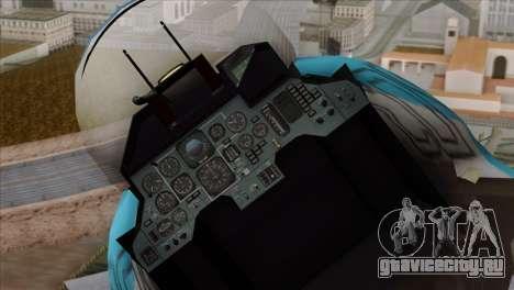 SU-33 Flanker-D Blue Camo для GTA San Andreas вид сзади