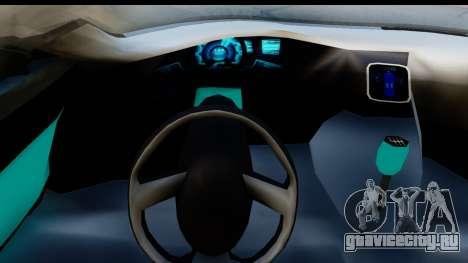 Audi A9 Concept для GTA San Andreas вид справа