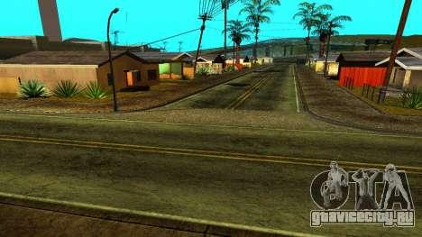 HQ Roads 2015 для GTA San Andreas