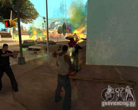 Rainbow Effects для GTA San Andreas второй скриншот