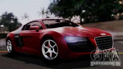 Audi R8 V10 v1.0 для GTA San Andreas