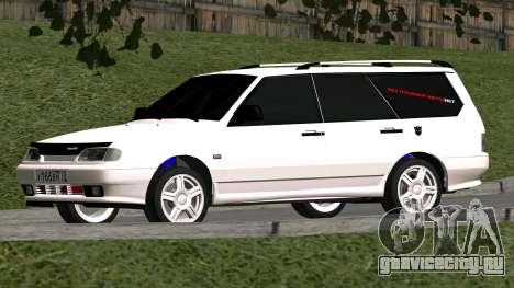 ВАЗ 2115 Универсал БПАN для GTA San Andreas вид справа