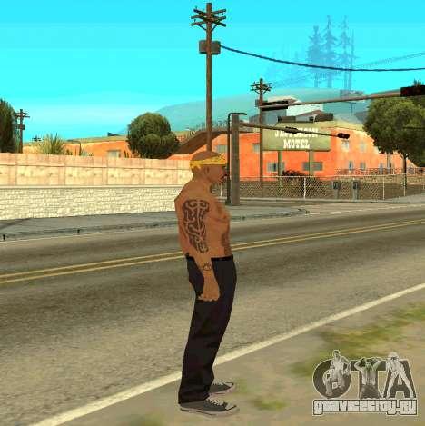 Macheter Vagos для GTA San Andreas третий скриншот