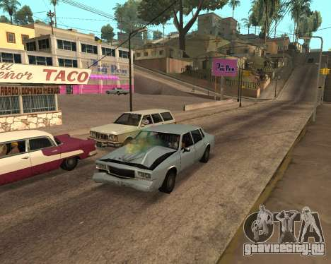 Rainbow Effects для GTA San Andreas седьмой скриншот