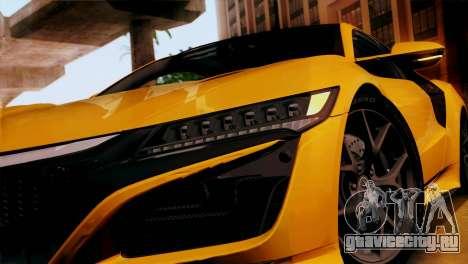 Acura NSX 2016 v1.0 SA Plate для GTA San Andreas вид сзади слева