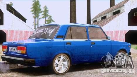Wheels Pack v.2 для GTA San Andreas пятый скриншот