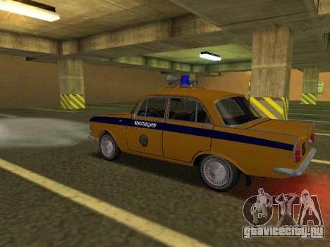 Москвич 408 Милиция для GTA San Andreas вид сзади слева