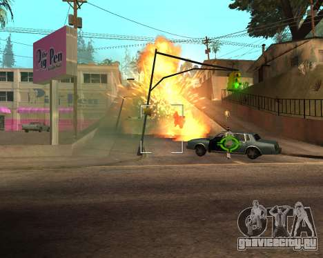 Rainbow Effects для GTA San Andreas десятый скриншот