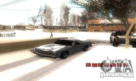 ENB Series v077 Light Effect для GTA San Andreas четвёртый скриншот