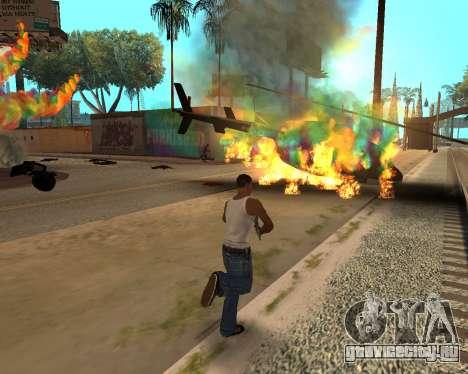 Rainbow Effects для GTA San Andreas пятый скриншот