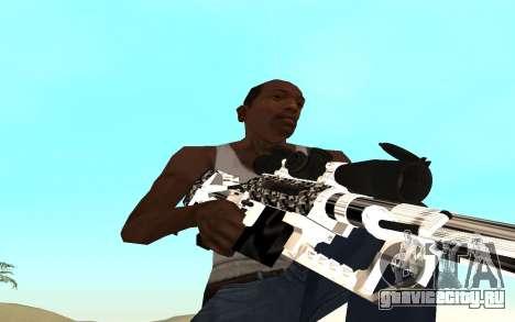 Skeleton Weapon Pack для GTA San Andreas четвёртый скриншот