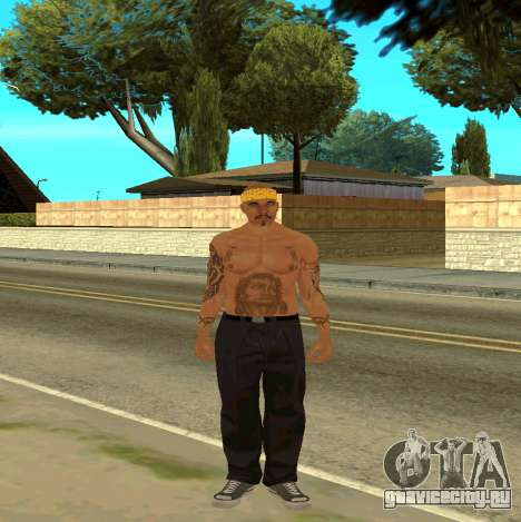 Macheter Vagos для GTA San Andreas
