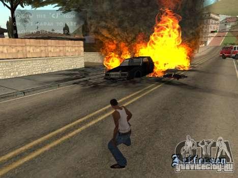 Overdose effects (без пыли) для GTA San Andreas четвёртый скриншот