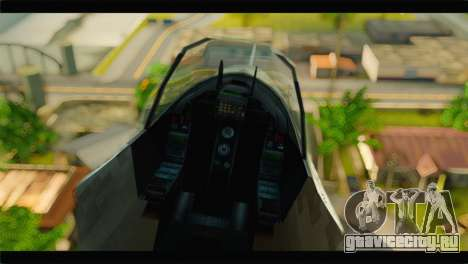 Mammoth Hydra v1 для GTA San Andreas вид сзади