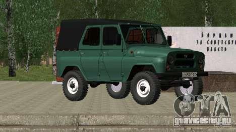 УАЗ 469 для GTA San Andreas