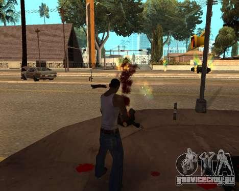 Rainbow Effects для GTA San Andreas третий скриншот