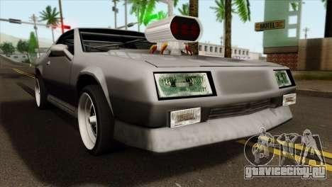 Buffalo Supercharged для GTA San Andreas