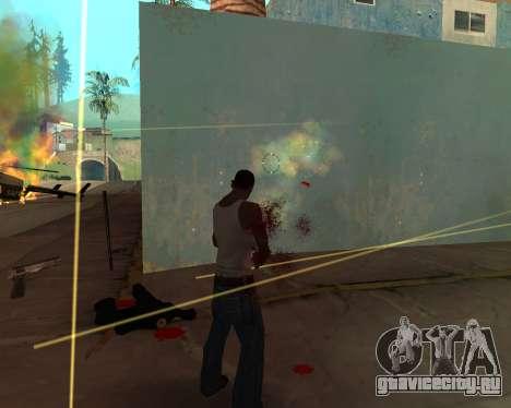 Rainbow Effects для GTA San Andreas четвёртый скриншот