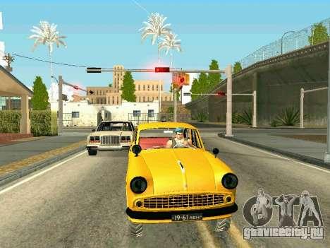 Москвич 410 В для GTA San Andreas вид слева