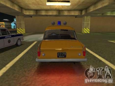 Москвич 408 Милиция для GTA San Andreas вид справа