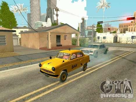 Москвич 410 В для GTA San Andreas вид справа