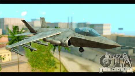 Mammoth Hydra v1 для GTA San Andreas