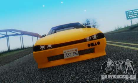 Elegy Hatchback v.1 для GTA San Andreas
