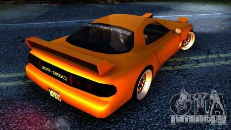 ZR-350 by Verone v.1 для GTA San Andreas вид справа
