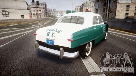 Ford Custom Fordor 1949 New York Police для GTA 4 вид сзади слева
